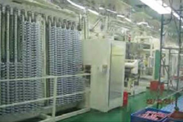 alucon-building-107C00F355-1D6F-0AD3-1E1F-B6E329F9723A.jpg