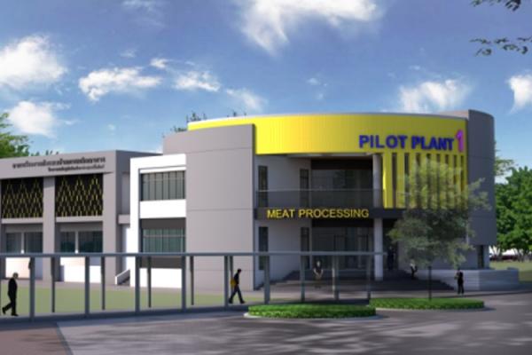 meat-processing-pilot-plant-03929BF983-7FF3-A160-C27C-B280CC7B7DD4.jpg